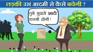paheliyan in hindi with answer