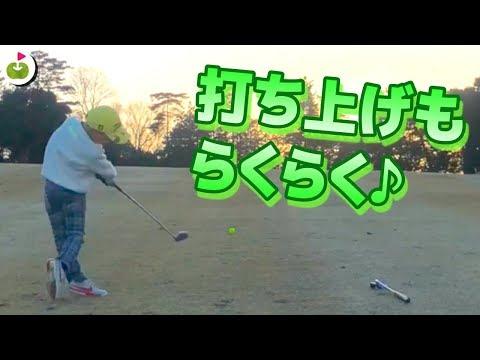 あの日あこがれていたゴルファーに、少しでも近づくことが出来たのだろうか?