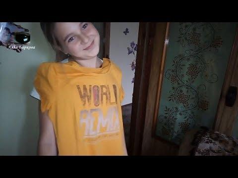 Посылка-Подарок ПРОСТО ТАК от канала ЛЁШИК -ТВ