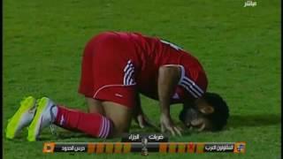 بضربات الترجيح ...عمر جمال لاعب المقاولون يهدي حرس الحدود الصعود لدور الـ 16 من كأس مصر