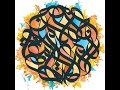 Brother Ali All The Beauty In This Whole Life 2017 Review mp3