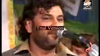 Gayu na govaliya - Kirtidan Gadhavi