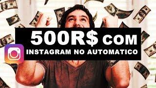Como Vender no Instagram no Automático na Monettizze sem Gastar Nada !!