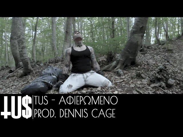 Tus - Αφιερωμένο Prod. Dennis Cage - Official Video Clip - TUS