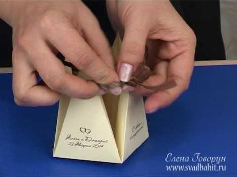 Самодельная упаковка (схема
