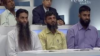 PEACE TV(URDU)— AAO QURAN SAMJHEIN (23(1) 51).mp4