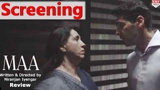 Short Film 'MAA' की Screening पर पहुंचे Bollywood Celebs| Neena Kulkarni, Dino Morea