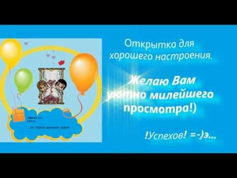 👍 Вкладыш «Love is…» - художник Билл Эспри. ♪ Музыкальная открытка для хорошего настроения №1