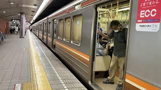 Osaka Metro堺筋線66系10編成(未更新車)発車シーン