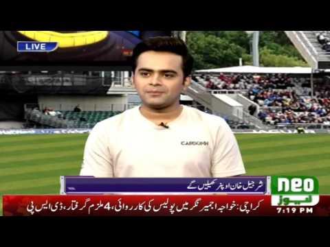 Neo Sports | Pakistan Vs England | Neo TV | 25 August 2016