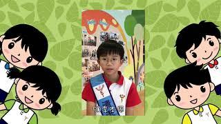 Publication Date: 2019-11-05 | Video Title: 生命成長