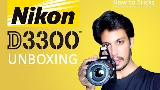 Nikon D3300 DSLR With VR lens - Professional Camera Nikon Price, Specification, Unboxing & Review
