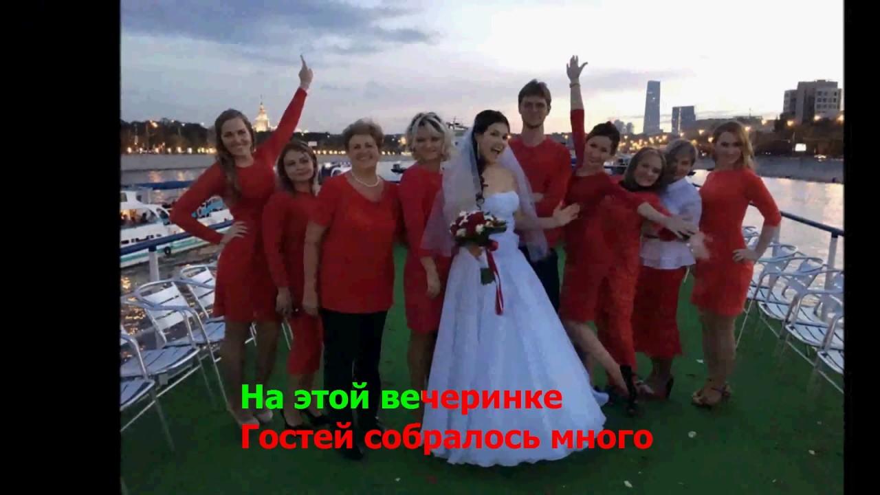 Песни на свадьбу молодежные