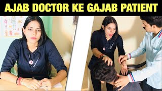 DESI DOCTOR AND PATIENTS     Charu Dixit   
