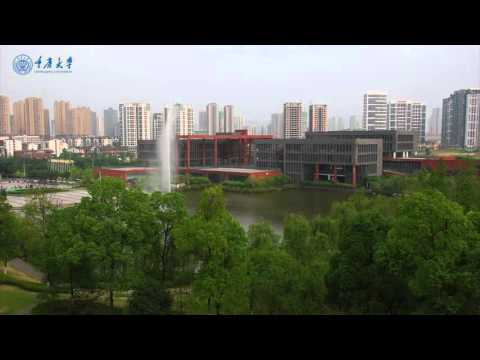 Time lapse photography of Chongqing University