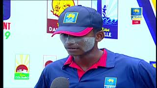 Team Kandy vs Team Galle - 3rd Place Play Off : U19 Super Provincial 50 Over Tournament 2019