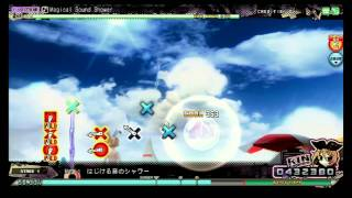 MAGICAL SOUND SHOWER EXTRA  EXTREME PERFECT【Project DIVA Arcade FT】