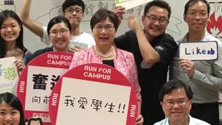 Publication Date: 2017-07-08 | Video Title: 2017 數學奮進班嘉許禮 (佛教孔仙洲紀念中學)