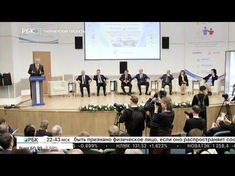 В Экспоцентре открылся Международный научно-практический форум Российской недели здравоохранения
