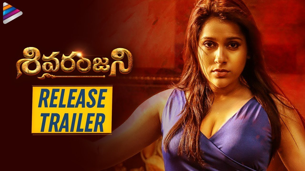 Rashmi Shivaranjani RELEASE TRAILER | Nandu | Dhanraj | Rashmi Gautam | 2019 Latest Telugu Movies