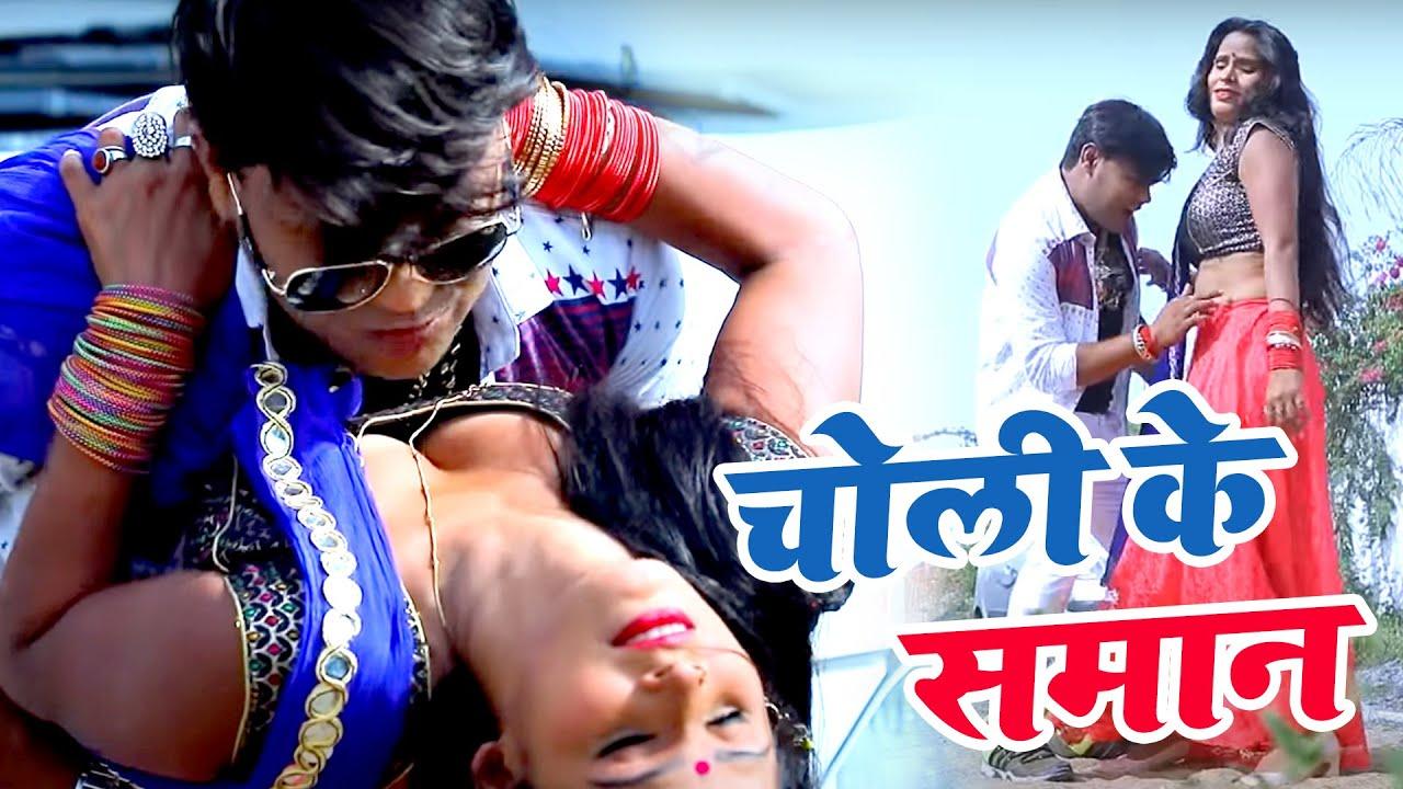 #VIDEO - #Deepak Dildar का तहलका मचाने वाला गाना 2020 | चोली के समान | Bhojpuri Hit Song 2020