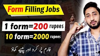 Do Online Form Filling Jobs From Home || Earn Money Online By Filling Forms || Online Jobs At Home