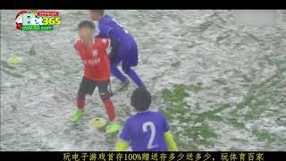Gambar cover 中国足球小将 U9VS上海东亚U10热身赛集锦!大雪上演燃情绝平!这样的比赛绝对让你热血沸腾!