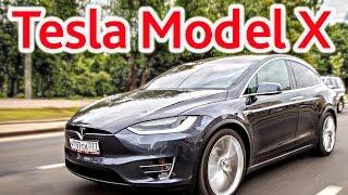 Tesla Model X: вся правда