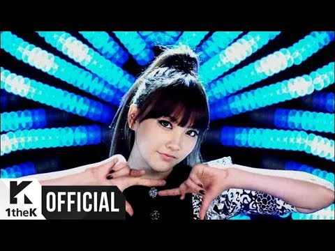 [Teaser] KARA(카라) _ Jumping(점핑)
