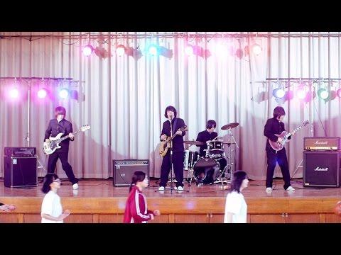 KANA-BOON 『なんでもねだり』Music Video