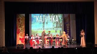 """Юбилейный концерт """"В гостях у """"Калинки"""" от 16 февраля 2019 года (0+)"""