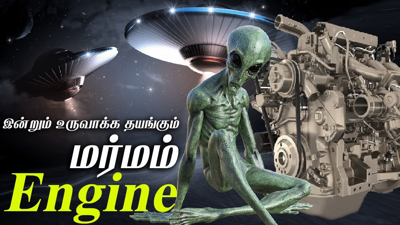 UnKnown Facts About Mechanical Engineering | Why Mercury Engine Banned | Stars Patch | Tamil