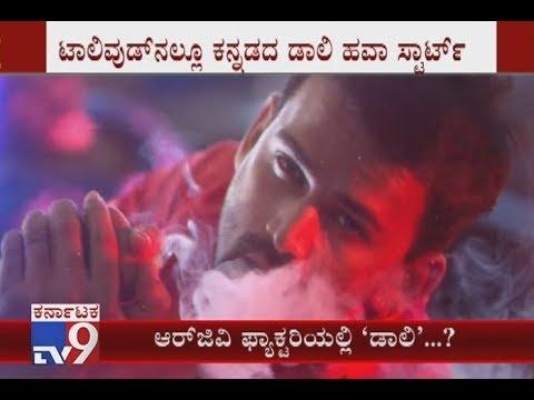 'Daali' Dhananjaya To Work With Ram Gopal Varma, Enters Tollywood