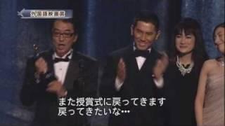 第81回.アカデミー賞受賞「おくりびと」映画監督:滝田洋二郎