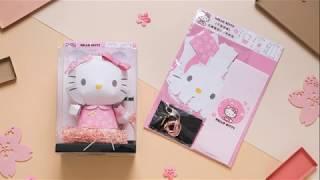 Hello Kitty《千里送信》立體紙模型DIY材料包   教學影片PART.4|愛禮物