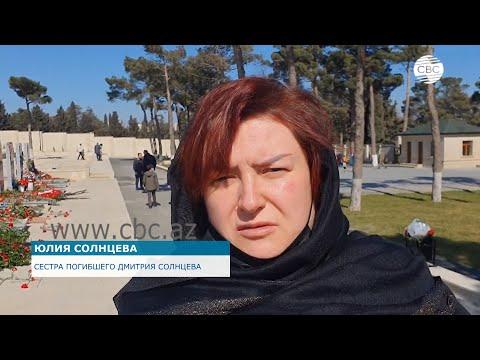 Российский журналист подготовил фильм о русских героях Азербайджана