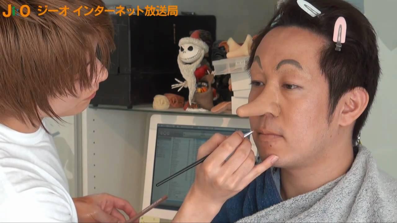 「遠藤慎也さんの特殊メイク編」(神戸市) jiotv , YouTube