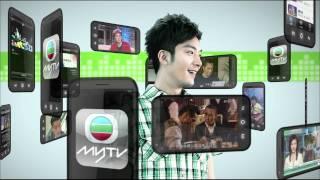 衛訊 x myTV 電視廣告