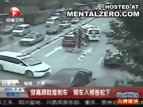 สยอง รถชนนักเรียนแล้วลากทับ