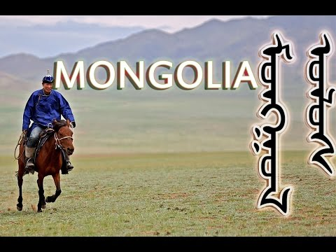 Mongolia  | Geography and Information |