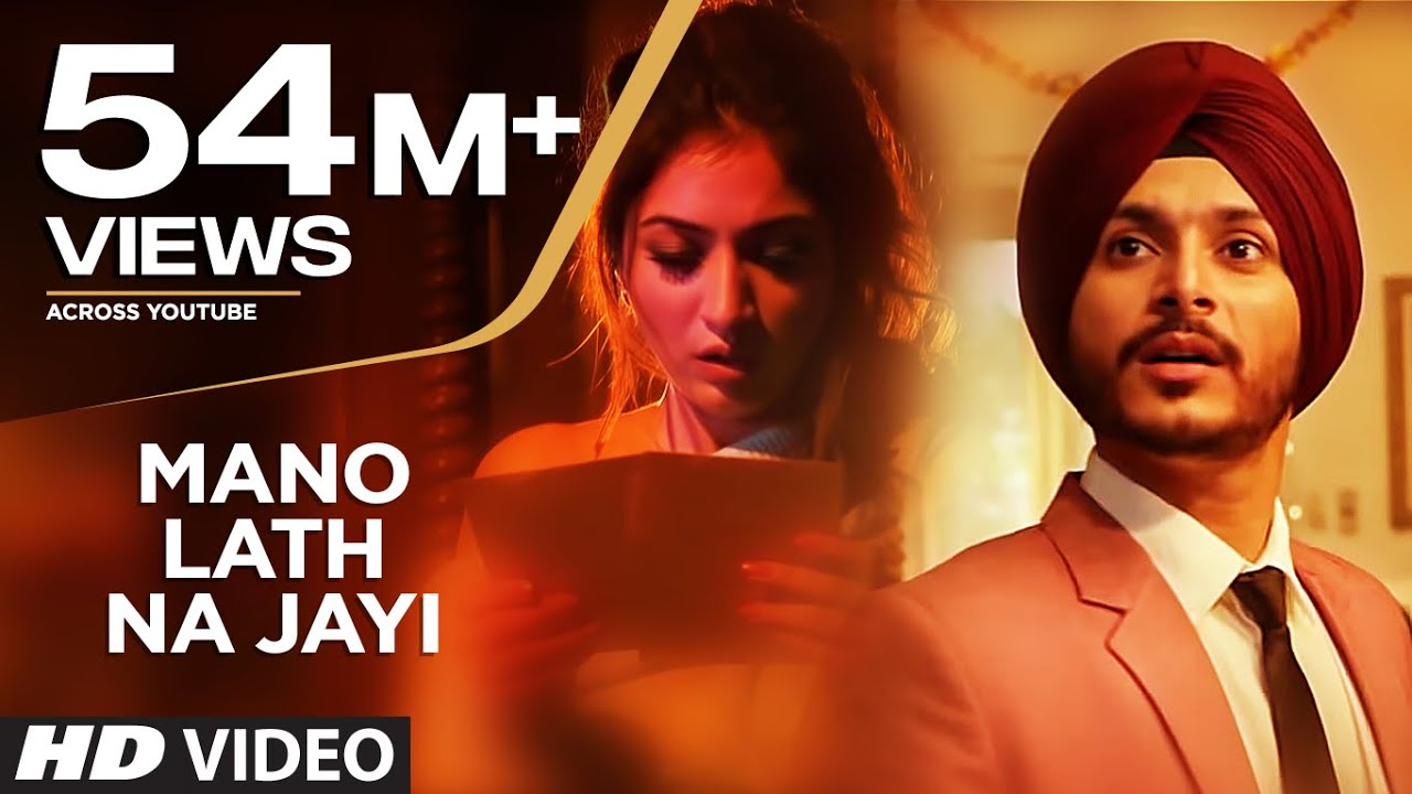 Download Mano Lath Na Jayi ( Full Song) Navjeet | Goldboy | Latest Punjabi Songs 2019