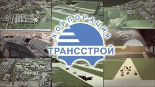 Фильм   Реконструкция аэродрома в городе Ейск(, 2012-08-27T18:24:18.000Z)