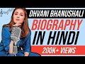Dhvani Bhanushali Success Story In Hindi   Singer's Biography   Rk Biography