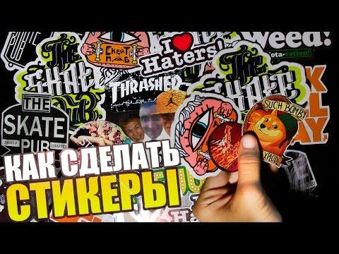 Интернет магазин ЦСКА
