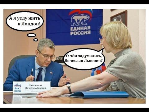 ЖКХ в г.  Берёзовском и его незаконные доначисления