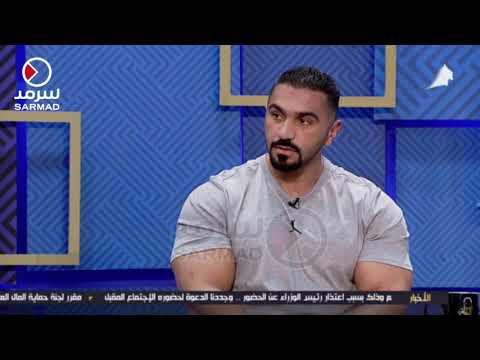 مدرب المنتخب الوطني لكمال الأجسام أحمد عسكر: لعبة كمال الأجسام تكون صحية على حسب استخدام الشخص