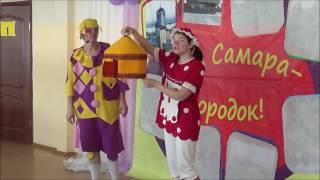 Школьный лагерь 2016 МБОУ Школы № 33 г.о. Самара
