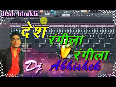 Free flp desh rangila rangila desh mera rangila hard mix by dj Abhishek 8540045210