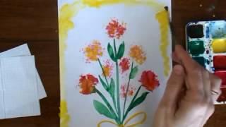 Уроки рисования  БУКЕТ   Для детей 4 6 лет