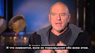 Under The Dome, Dean Norris interview. (русские субтитры)